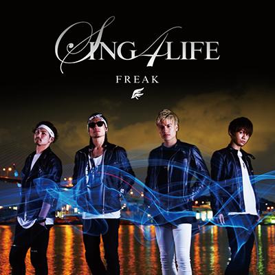 SING 4 LIFE(CDのみ)