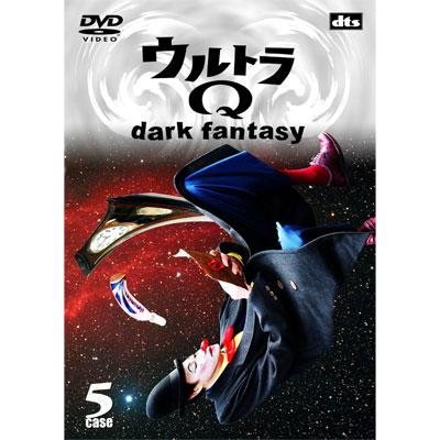 ウルトラQ~dark fantasy~case5
