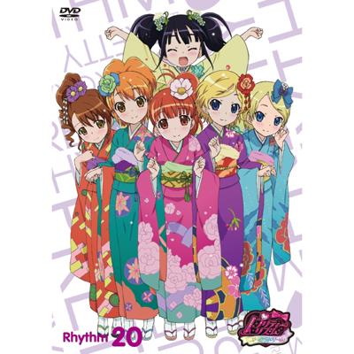 プリティーリズム・オーロラドリーム Rhythm20