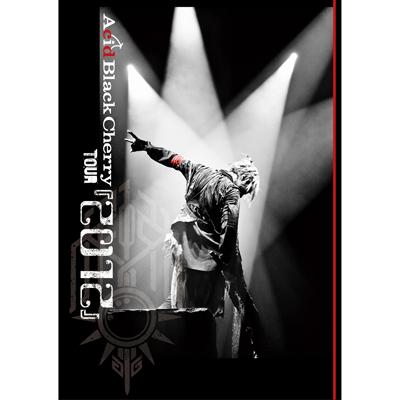 Acid Black Cherry TOUR 『2012』 LIVE DVD【通常盤】