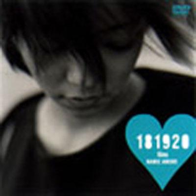 181920films