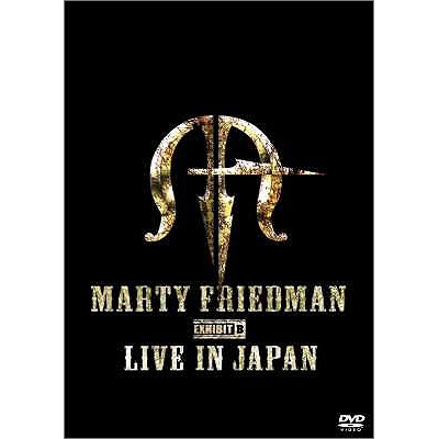 MARTY FRIEDMAN EXHIBIT B LIVE IN JAPAN