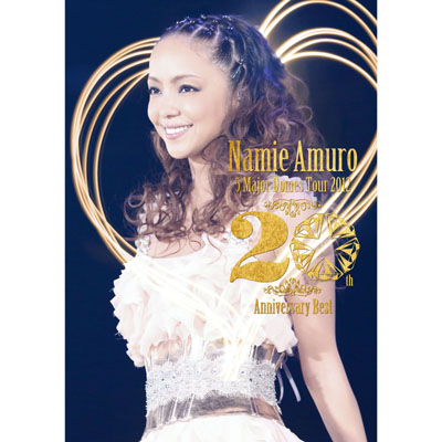 namie amuro 5 Major Domes Tour 2012 ~20th Anniversary Best~【豪華盤】(DVD+CD2枚組)