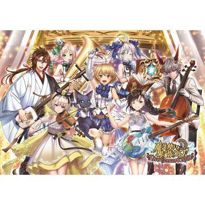 魔法使いと黒猫のウィズ Live Concert 2019(2枚組DVD+2枚組CD)