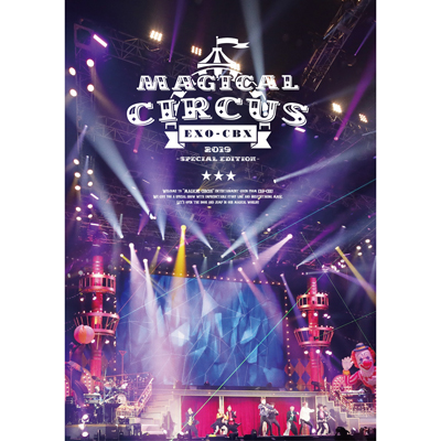 "EXO-CBX ""MAGICAL CIRCUS"" 2019 -Special Edition-【2枚組DVD(スマプラ対応)】"