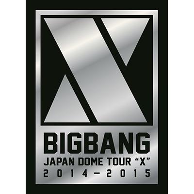 """BIGBANG JAPAN DOME TOUR 2014~2015 """"X""""【初回生産限定盤】(3枚組DVD+2枚組CD)"""