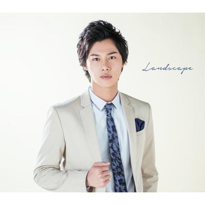 Landscape【メンバーソロジャケット:手島 章斗】