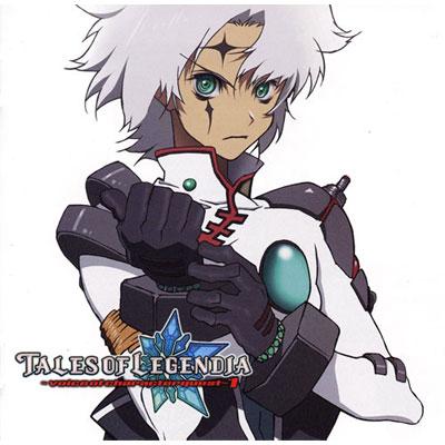 テイルズ オブ レジェンディア ~voice of character quest~ 1
