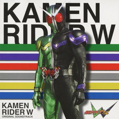 仮面ライダーダブル オリジナルサウンドトラック