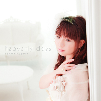 heavenly days DVD付