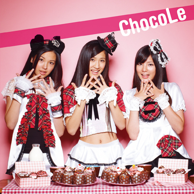 ミルクとチョコレート