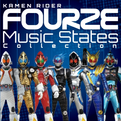 仮面ライダーフォーゼ Music States Collection *CD+DVD