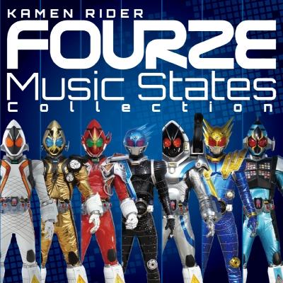 仮面ライダーフォーゼ Music States Collection *CD+DVD