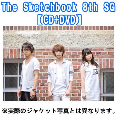 明日へ/Exit【CD+DVD】
