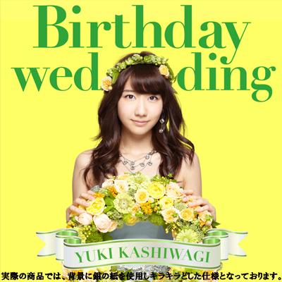 Birthday wedding【初回限定盤TYPE-B】