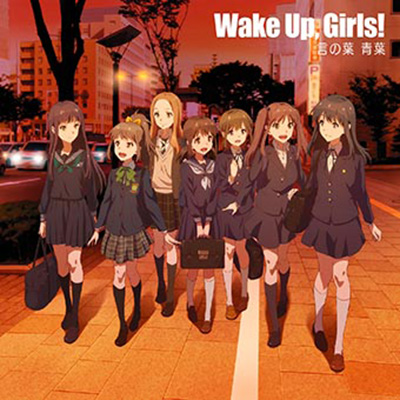 (Wake Up, Girls!ED)言の葉 青葉【CD ONLY】