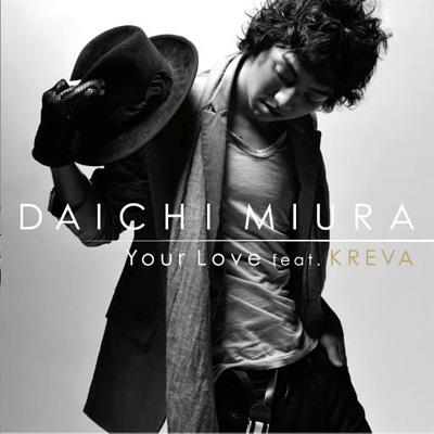 Your Love feat.KREVA