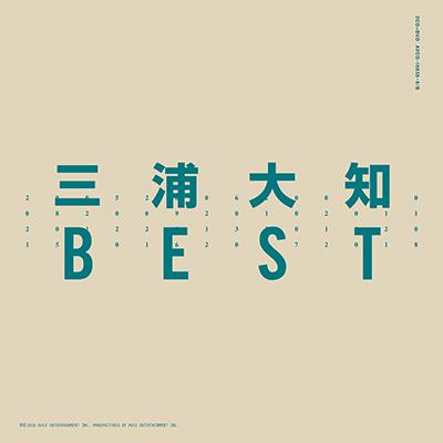 BEST(2枚組CD+DVD)(スマプラ対応)