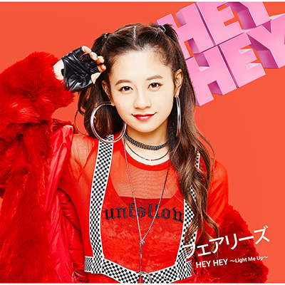 HEY HEY ~Light Me Up~【萌々香盤】(CD)