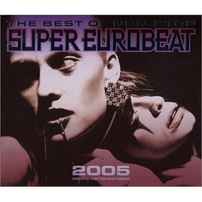 THE BEST OF SUPER EUROBEAT 2005