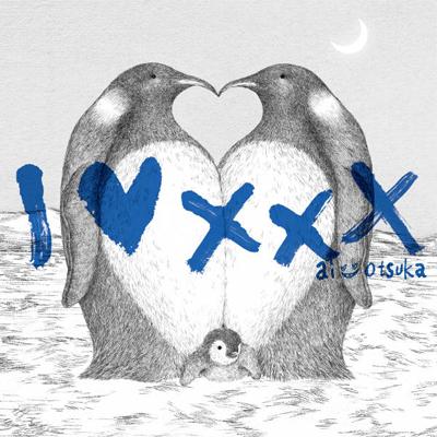 I LOVE ×××