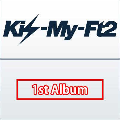 Kis-My-1st(CD)