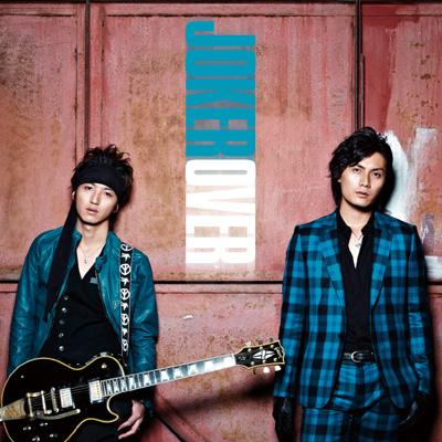 OVER【CD+DVD(ミュージッククリップ他)】