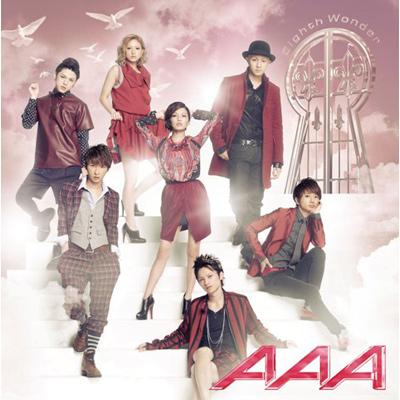 Eighth Wonder(CD2枚組+DVD)