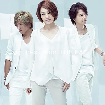 girl next door THE LAST~A-SIDE SINGLE BEST~【CD 2枚組】