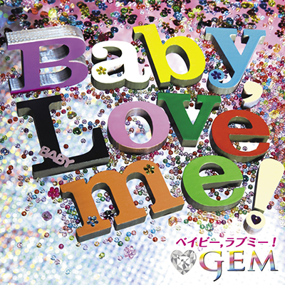 Baby, Love me!(CD+Blu-ray)