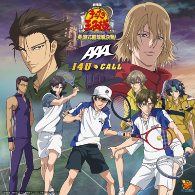 I 4 U / CALL(「劇場版テニスの王子様」盤)