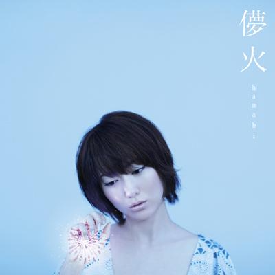 儚火【CDのみ】