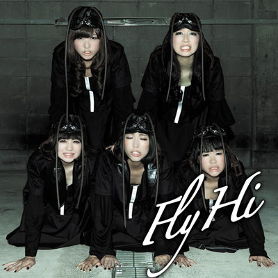 Fly / Hi【CD+DVD(MUSIC VIDEO盤)】