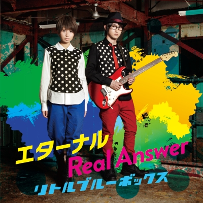 エターナル / Real Answer(CD+DVD)
