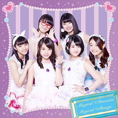 【X21盤】マジカル☆チェンジ(CD)