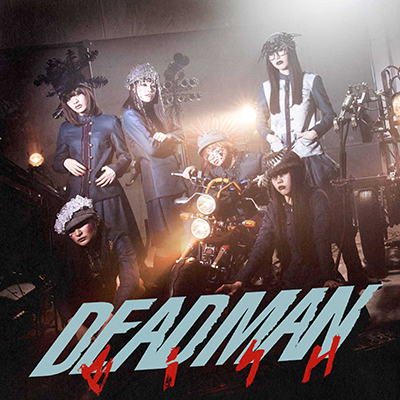 DEADMAN【CD+DVD】-Music Video盤-