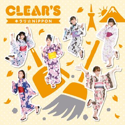 キラリ☆NiPPON【初回生産限定盤TYPE C】(CD only)