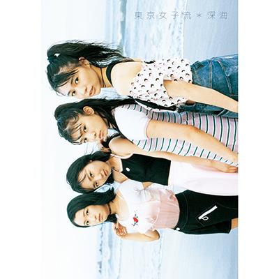 深海(CD+PHOTOBOOK)