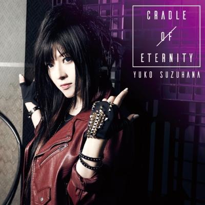 CRADLE OF ETERNITY CD+Blu-ray+スマプラミュージック&ムービー