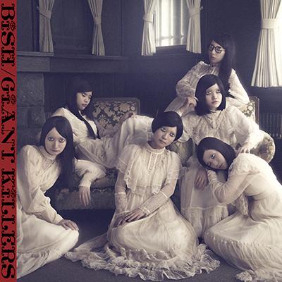 GiANT KiLLERS【ミニAL+DVD】