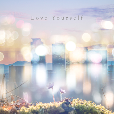 Love Yourself【EMO盤】(CD)