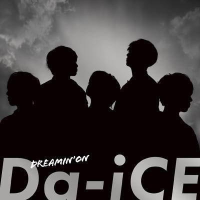 【初回生産限定盤B】DREAMIN' ON (CD+DVD)