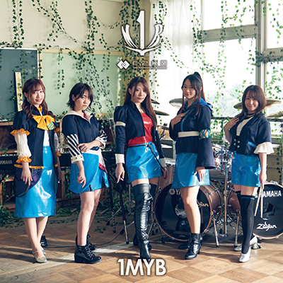 【初回生産限定盤】1MYB(CD)