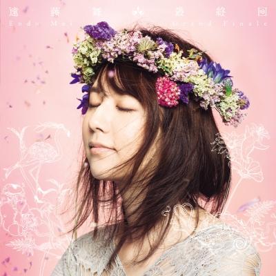 最終回(CD+DVD)