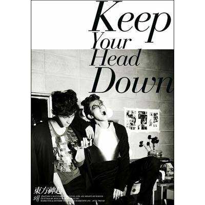 (ウェ)(Keep Your Head Down)日本ライセンス盤【豪華初回生産限定盤】