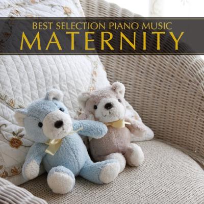 ピアノ・ベスト(9)マタニティ