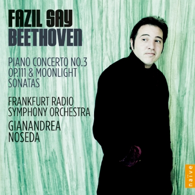 ベートーヴェン:ピアノ協奏曲第3番、ソナタ第32番&月光