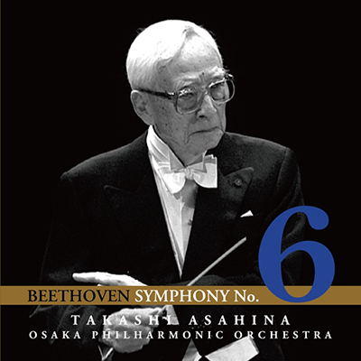 ベートーヴェン:交響曲第6番≪田園≫