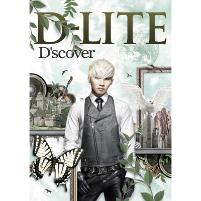 D'scover(CD+DVD)