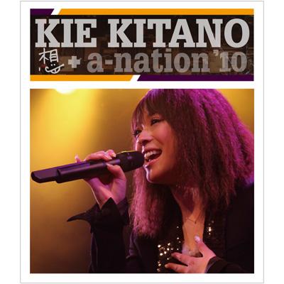 想+a-nation'10【通常盤】